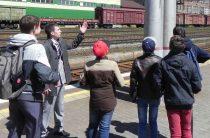 Внимание: железная дорога