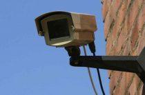 Плюс шесть камер наблюдения