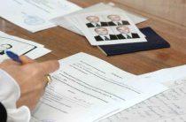 О регистрации кандидатов