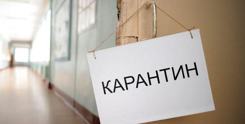 Меры ответственности за нарушения установленного режима