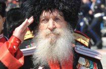 Совет казачьих стариков