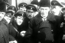 Март 1917-го