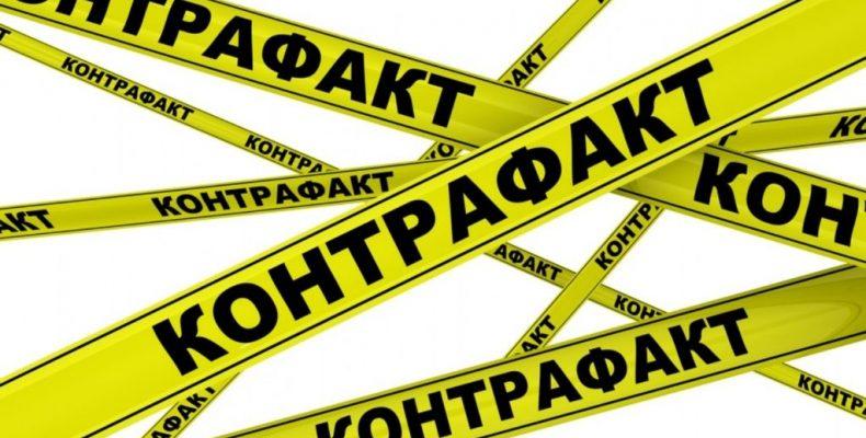 На сумму около 1,5 млн рублей