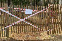 Отложите посещения кладбищ