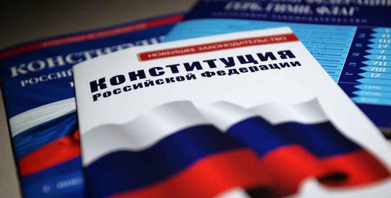 Началась подготовка к общероссийскому голосованию