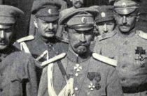 Август 1917-го. Корниловский мятеж