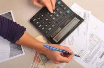 Платежи «по квадратам» начислят не всем жильцам