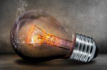 Лучик света в будущее