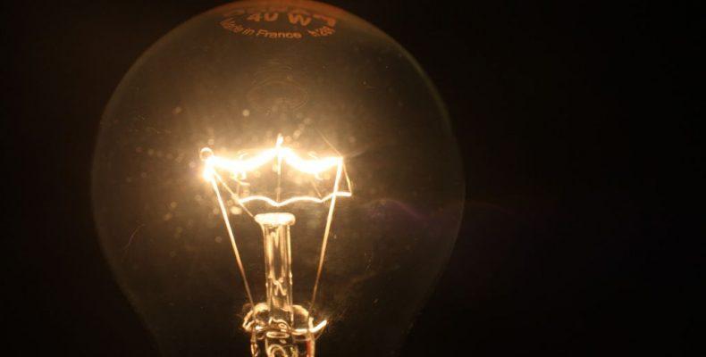 Освещение восстановлено