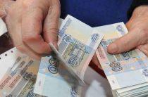 Новый вид социальной пенсии