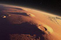 Побываем на Марсе?