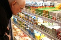 О проверках качества молочной продукции