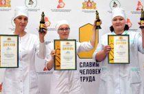 Лучшая медсестра – в Камышлове