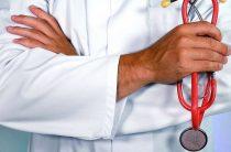 Поддержка медицины