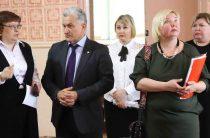 День министра в Камышлове