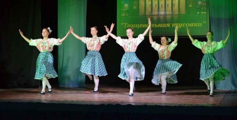 Танцевать мы призываем всех