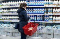 Молоко «сухое» и «серое»