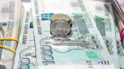 Как назначают пенсии в 2021-м?