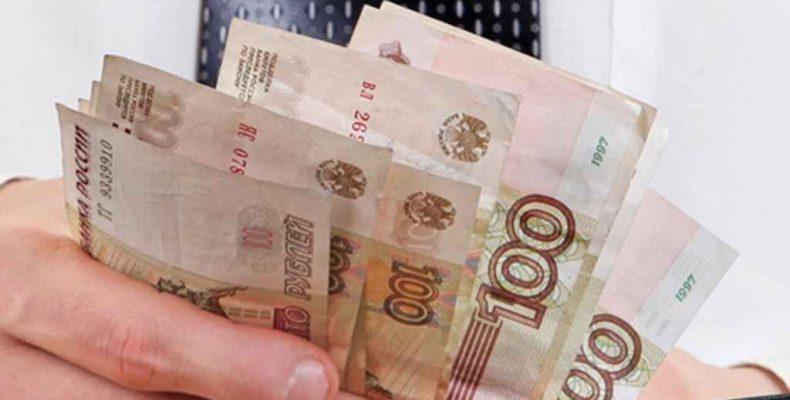 Минимум – 1500 рублей