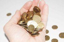 Оплачивать ли долги?