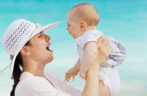 Социальная поддержка одинокой мамы