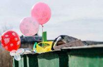 За мусор начислят дважды