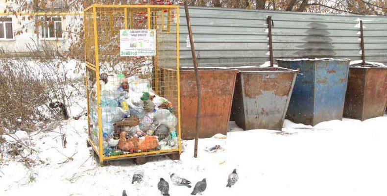 Первый шаг к разделению мусора