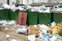 Утилизация мусора по новым правилам