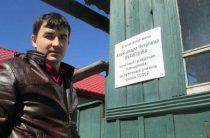 Поселение Камышлов-1