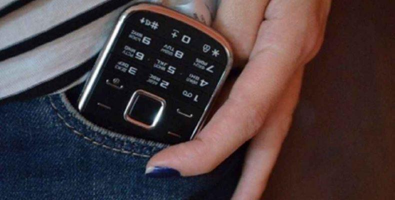 Задержана за кражу телефона