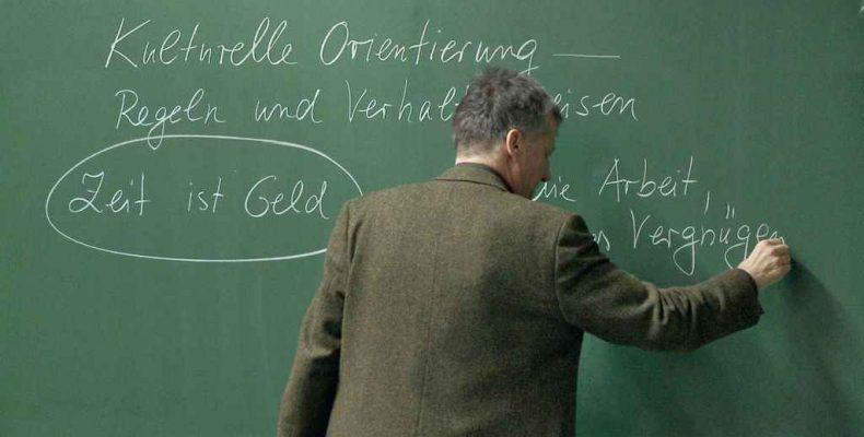 Для преподавания немецкого языка