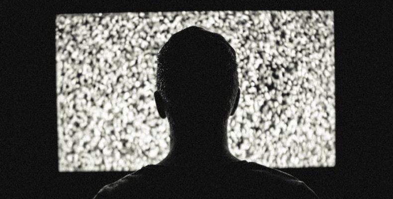 Прекратилось аналоговое вещание ТВ