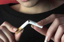 Курению и алкоголизму – нет!