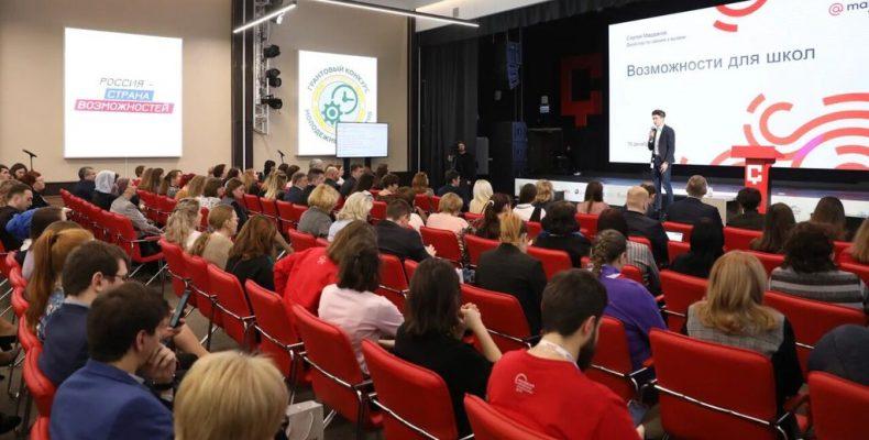 Образование в XXI веке: образ будущего