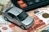 Закон о ставке транспортного налога