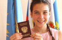 Я – гражданин