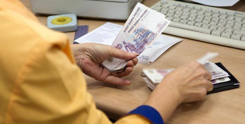 Как узнать статус выплаты пособий?