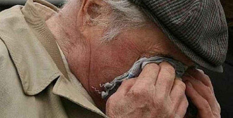 Цель – пожилые люди