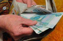 Пенсию выплатят досрочно