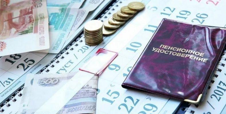 Доставка пенсий в декабре