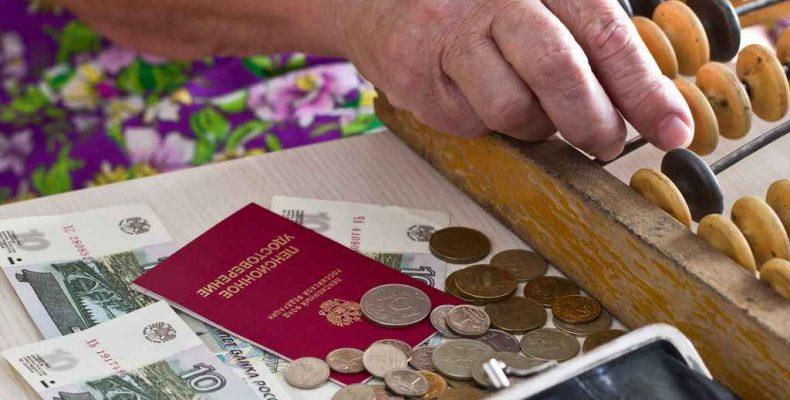 Чем чреваты переплаты пенсии