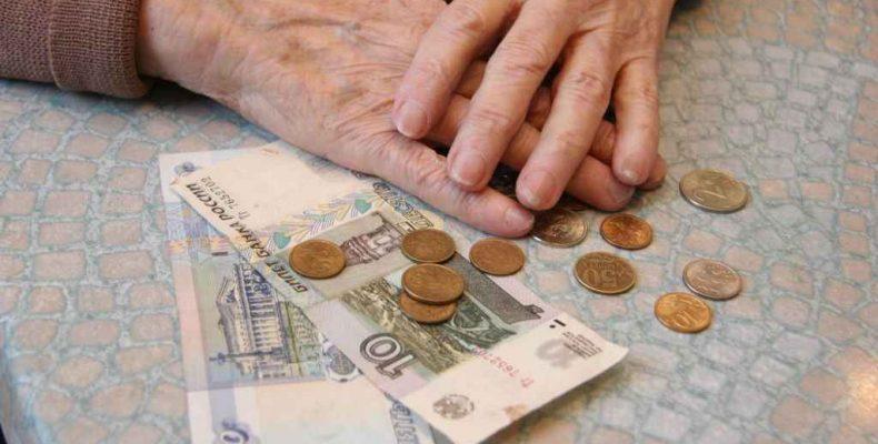 Страховые пенсии увеличены