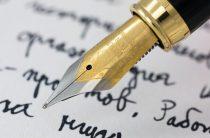 Пишите стихи о сердце города