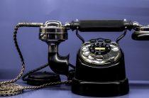 Звонки однополчанам – бесплатно