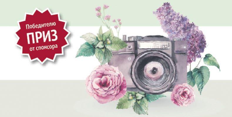 Фотоконкурс «Весна в моём городе»