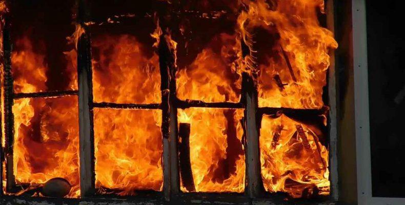 Четыре пожара
