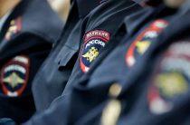 Оценили работу полиции