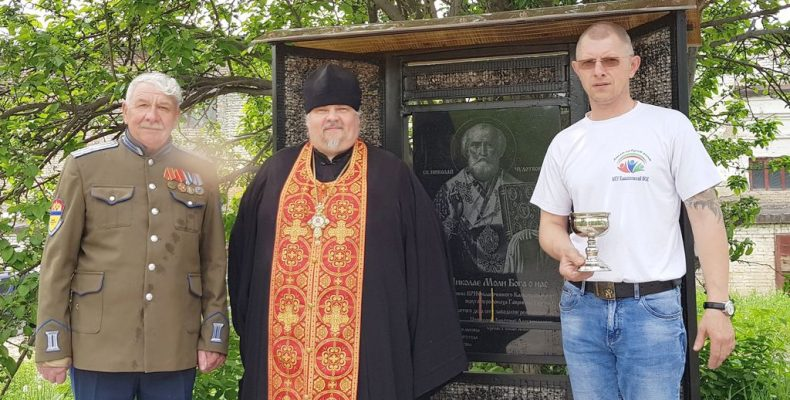 Мемориал Николая Чудотворца