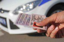 Новые правила возврата водительского удостоверения