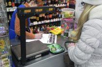 О запрете продажи алкогольной продукции несовершеннолетним